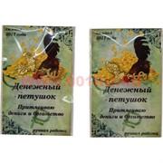 Денежный амулет «Петухи с деньгами» под золото