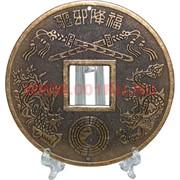 Монета Феншуй 13 см с подставкой