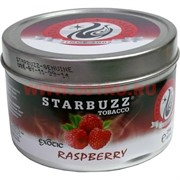 "Табак для кальяна оптом Starbuzz 250 гр ""Raspberry Exotic"" (малина) USA"