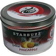 "Табак для кальяна оптом Starbuzz 250 гр ""Pineapple Exotic"" (ананас) USA"