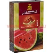 "Табак для кальяна Al Fakher 50 гр ""Арбуз"" (Watermelon Flavour Аль Фахер)"