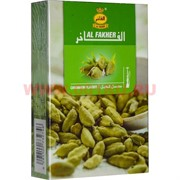 "Табак для кальяна Al Fakher 50 гр ""Кардамон"""