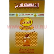 "Табак для кальяна Al Fakher 50 гр ""Мед"""