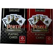 """Карты для покера """"Casino Quality"""", цена за две упаковки"""