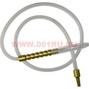 Шланг для кальяна со стеклянной трубкой силиконовый Magix 180 см (цвет золото)