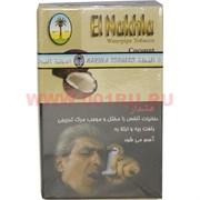 Табак для кальяна Nakhla «Кокос» 50 гр (Нахла Coconut)