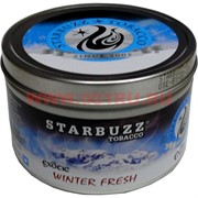"Табак для кальяна оптом Starbuzz 250 гр ""Winter Fresh Exotic"" (зимняя свежесть) USA"