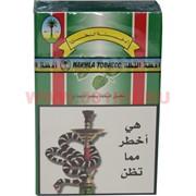 Табак для кальяна Nakhla «Мята» 50 гр (Нахла Mint)
