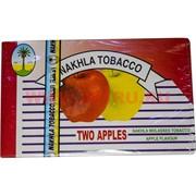 Табак для кальяна Nakhla «Двойное яблоко» 50 гр (Нахла Double Apple)