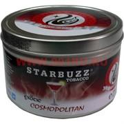"""Табак для кальяна оптом Starbuzz 250 гр """"Cosmopolitan Exotic"""" (космополитан) USA"""