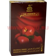 """Табак для кальяна оптом Golden Al Fakher """"Бахрейнское яблоко"""" 50 гр"""