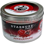 "Табак для кальяна оптом Starbuzz 250 гр ""Pomegranate Exotic"" (гранат) USA"
