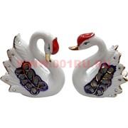 Лебеди из фарфора (160С) со стразами, цена за пару