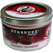 "Табак для кальяна оптом Starbuzz 250 гр ""Chocolate Strawberry Exotic"" (шоколад с клубникой) USA"