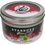 "Табак для кальяна оптом Starbuzz 100 гр ""Яблоко Мартини"" (USA)"
