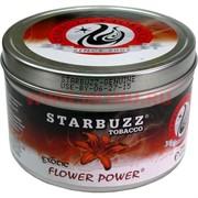 "Табак для кальяна оптом Starbuzz 250 гр ""Flower Power Exotic"" (сила цветка) USA"