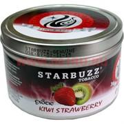 "Табак для кальяна оптом Starbuzz 250 гр ""Kiwi Strawberry Exotic"" (киви с клубникой) USA"