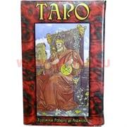 Таро (художник Роберто де Анджелис) 3 размер