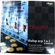 Набор игр 3в1 стекло 38,5х38,5 см