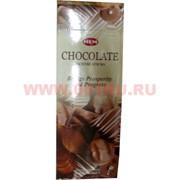 "Благовония HEM ""Шоколад"", цена за уп из 6 шт"