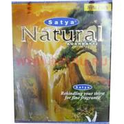 """Благовония индийские Satya """"Natural"""" 480 палочек (45 грамм), цена за 12 уп"""