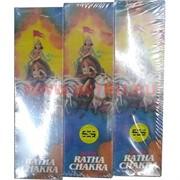Благовония оптом Satya Ratha Chakra (Ратха Чакра) 12уп/20 гр, цена за 12 уп