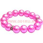 "Браслет ""Майорка"" ярко-розовый со стразами, цена за 12 шт/уп"