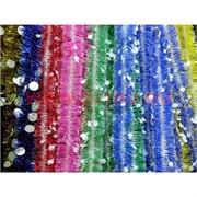 Елочное украшение Мишура 3 метра, цвета в ассортименте, цена за 10 шт