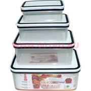 Емкость пластиковая для пищевых продуктов, набор из 4 шт (40 шт/кор)