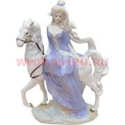"""Символ 2014 года композиция """"Девушка с лошадью"""" 29 см высота"""