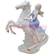 """Символ 2014 года композиция """"Девушка на лошади"""" 29 см высота (синее платье)"""