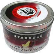 "Табак для кальяна оптом Starbuzz 250 гр ""Яблоко американка"" (USA)"