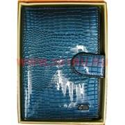 Документы женские (паспорт, права) Cossni цвет голубой