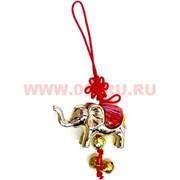 "Подвеска на сотовый ""слоник"", цена за 10 шт (феншуй сувениры)"