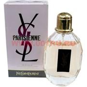 """Парфюмированная вода Yves Saint Laurent """"Parisienne"""" 90мл женская"""