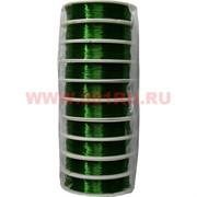 Проволока для бисера 0,5 мм 30 м зеленая, цена за 10 шт