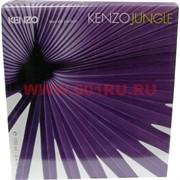 """Парфюмированная вода Kenzo """"Kenzo Jungle"""" 100 мл женская"""