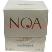 """Туалетная вода Cacharel """"NOA"""" женская 100 мл"""