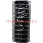 Проволока для бисера 0,5 мм 30 м черная, цена за 10 шт