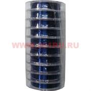 Проволока для бисера 0,5 мм 30 м синяя, цена за 10 шт