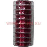 Проволока для бисера 0,5 мм 30 м красная, цена за 10 шт