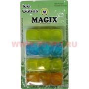 Кубики льда Ice Cubes Magix для кальяна 12 штук