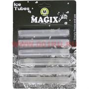 Капсулы для охлаждения Ice Tubes Magix 6 штук