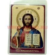 Православный амулет в бумажник, цена за 100 шт