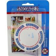 Поглотитель запахов Snowter гелевый 25 шт/уп