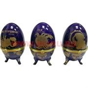 """Яйцо Шкатулка малое 9,5 см """"Зодиак"""" 12 шт/уп, 120 шт/кор"""