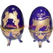 "Яйцо Шкатулка большое 13 см ""Зодиак"" 12 шт/уп, 96 шт/кор"