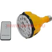 Лампа с пультом (SL-888) на аккумуляторах и от сети