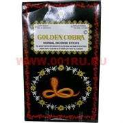 Благовония Golden Cobra (цена за 12 упаковок)