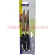 Нож кухонный Tramontina Multicolor (11,5 см лезвие) цена за 12 штук